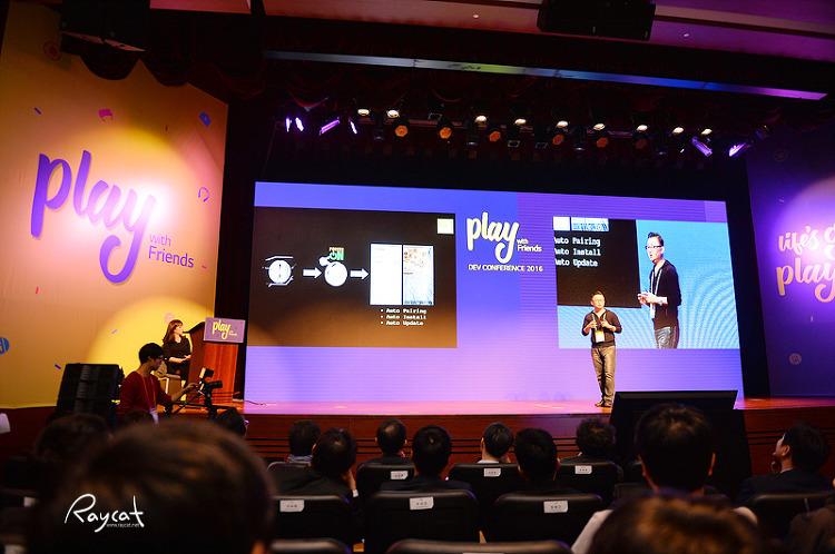 lg 프렌즈 개발자 컨퍼런스