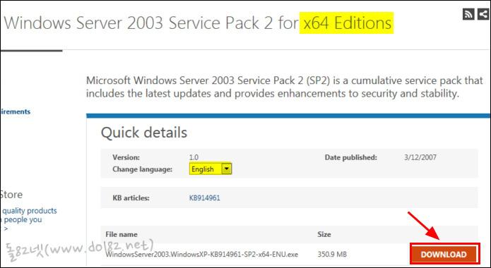 windows server 2003 서비스팩2 64비트