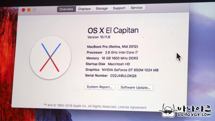 애플 맥 가상 PC 패러렐즈 데스크톱12