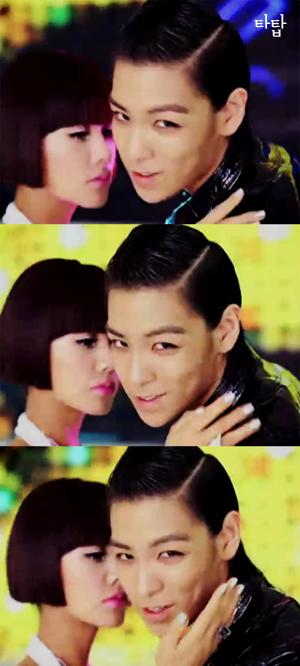 Disco 뮤비에서 엄정화와 탑(TOP)