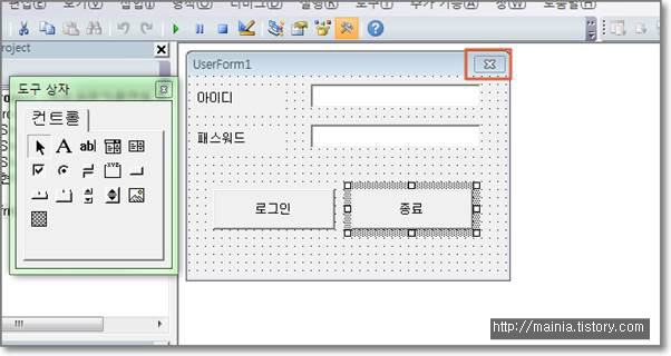 엑셀(Excel) VBA - 사용자정의 폼의 타이틀바에서 X 버튼 제어하기