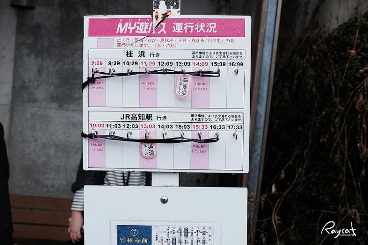 마이유버스 정류장 시간표