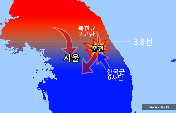 사진: 6.28 당시 춘천대첩 지도. 북한의 2군단은 춘천대첩에서 대패하고, 북한군은 전체 전쟁 계획에서도 큰 차질을 겪어야 했다. [안병하 전남도경국장이라는 사람]