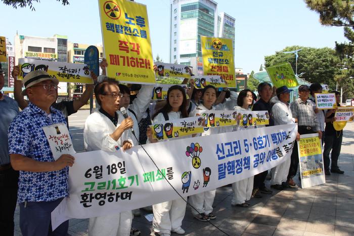 핵-석탄발전소 폐쇄와 전기요금