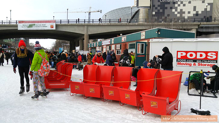유네스코 세계문화유산 리도 운하 세계 최대 스케이이트 링크