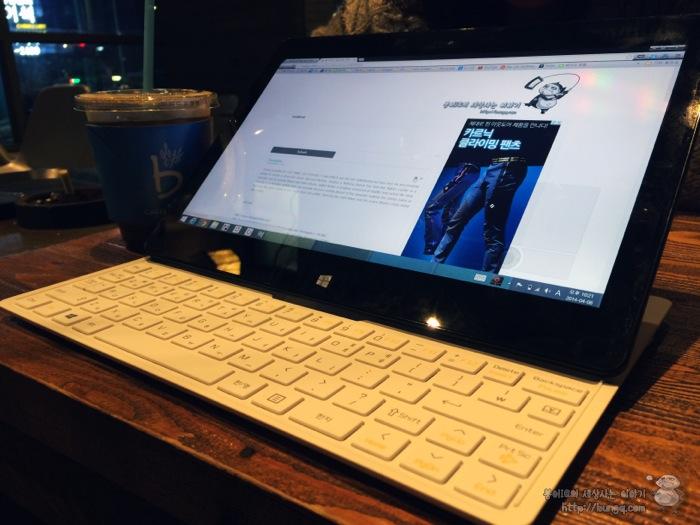 LG, 탭북2, 탭북2014, 카페, 대학생,