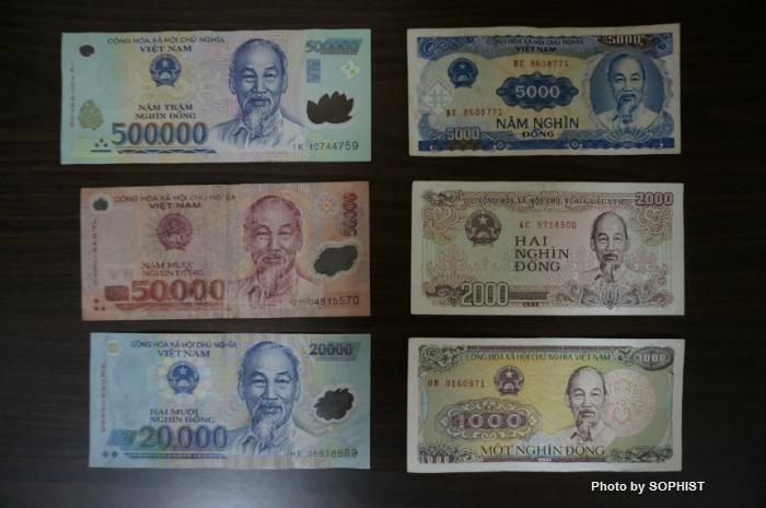 베트남에 가는 사람들을 위한 '베트남 돈 사용 설명서'