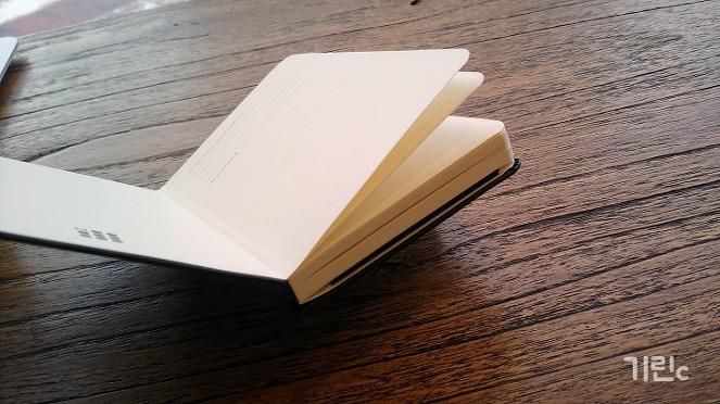 몰스킨 스케치북 두께