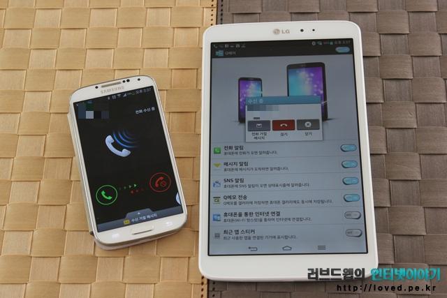 G패드 8.3 Q페어 전화, 문자 알림