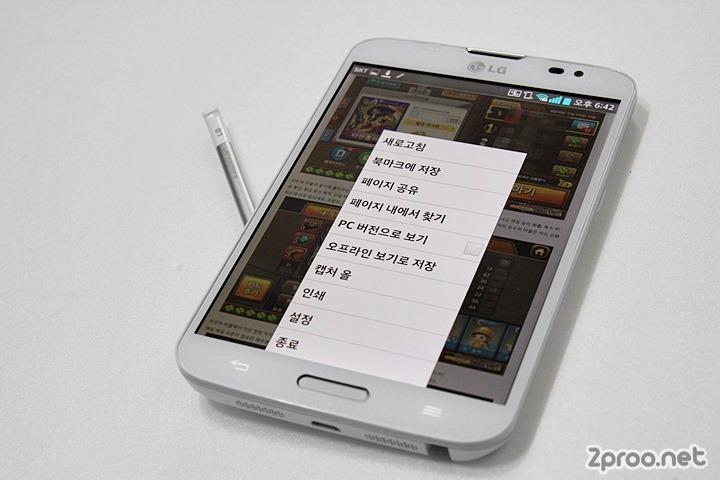 스마트폰, 스마트폰 사용방법, 스마트폰 사용법, 스마트링크, 스마트폰 캡쳐, 스마트폰 스크린샷 찍기, 스마트폰 화면 캡쳐, 스마트폰 화면 저장, 스마트폰 캡쳐 방법, 캡쳐올, 캡처올, 뷰3, G2, 뷰3 기능, G2 기능, 엘지, 엘지 스마트폰, LG Smartphone, Mobile, LG, 스마트폰 활용, 스마트폰 웹사이트 캡쳐, 페이지 전체 저장, 페이지 전체 캡쳐, 스샷, 스크린샷, 스마트폰 스크린샷