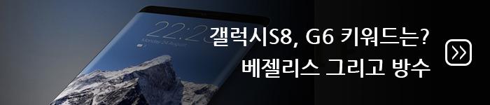 알파스캔 AGON 322FCX 144 커브드 게이밍 모니터 후기 #3. 부가기능, 총평
