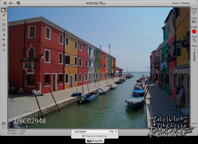 Skitch로 Pixa 라이브러리에 있는 이미지를 불러온 모습