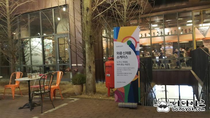 2017 와콤 태블릿 신제품 쇼케이스