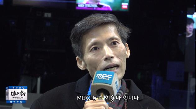 [영상] MBC 울린 이용마 기자 첫 출근과 감동 소감