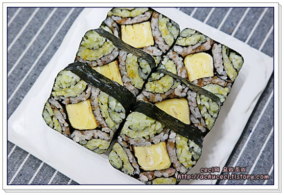 사각초밥 문전김밥