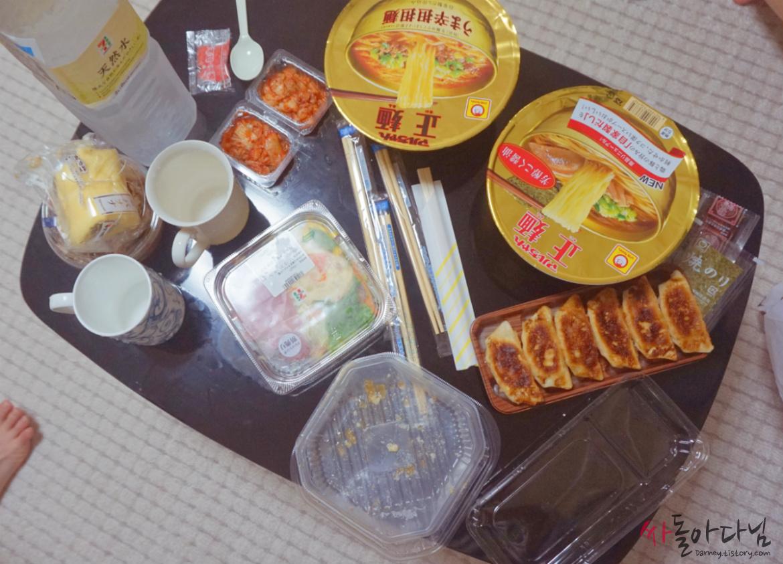 일본 편의점 음식