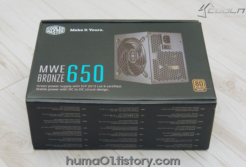 쿨러마스터 MWE BRONZE 650W ATX 파워서플라이