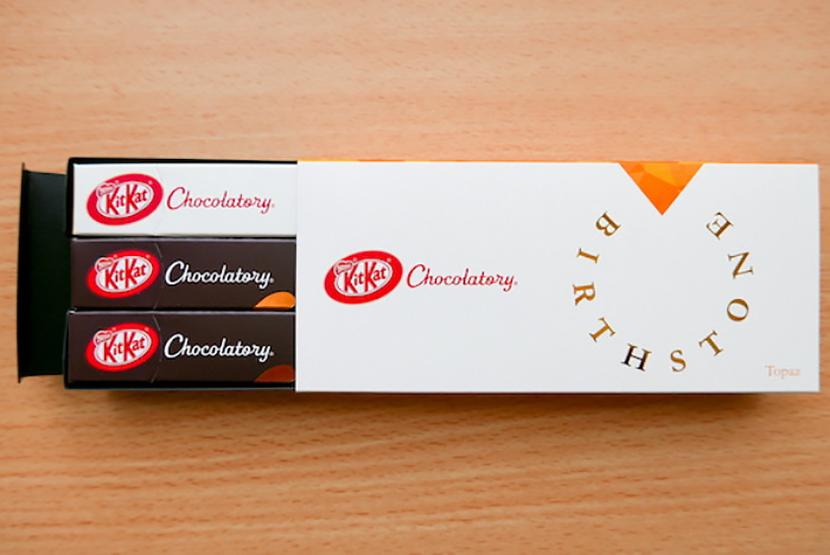 킷캣(kitkat) 보석을 담은 탄생석 초콜릿 패키지