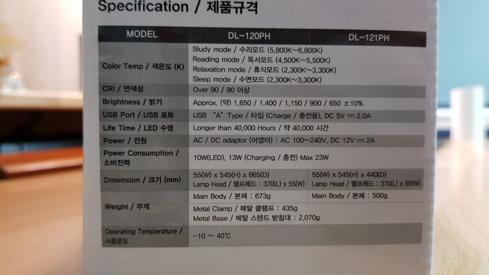 다이아소닉 DL-120PH 제품 규격