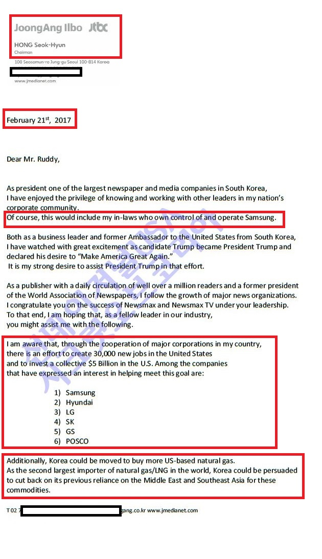 트럼프측근에게 보낸 홍석현전회장명의의 서한