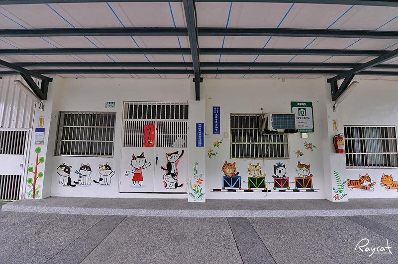 대만 허우통 고양이 마을 벽화