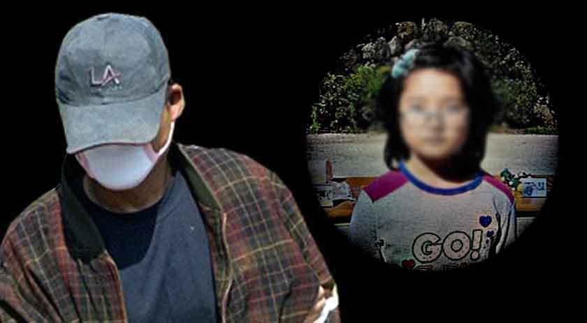 제주 초등학생 성추행 살해사건