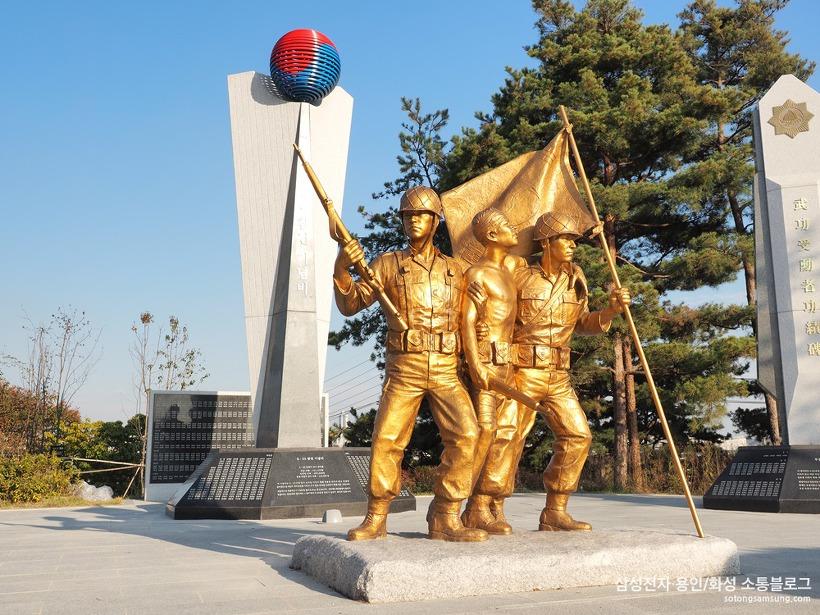 6.25 참전 기념비 월남전 참전 기념비