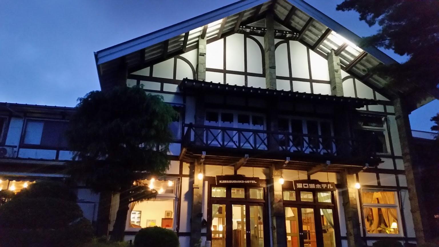 (Google 번역) 호수의 주요 위치에있는 골동품 박물관 호텔. 작동 유지를 위해 적절한 유지 관리만으로 약간의 성능 저하. 실내 장식은 영광스러운 과거를 말해 줄 수 있으며이 지역의 최초의 5 성급 호텔이어야합니다. 일본 방에서 호수를 바라보며 지낼 것을 적극 권장합니다. 최상층에 좋은 온천이있는 청결한 건물입니다. 친절한 직원들이 친절하고 도움이됩니다.  (원본) An antique museum hotel with ...