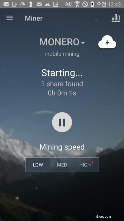 Minergate 앱 실행