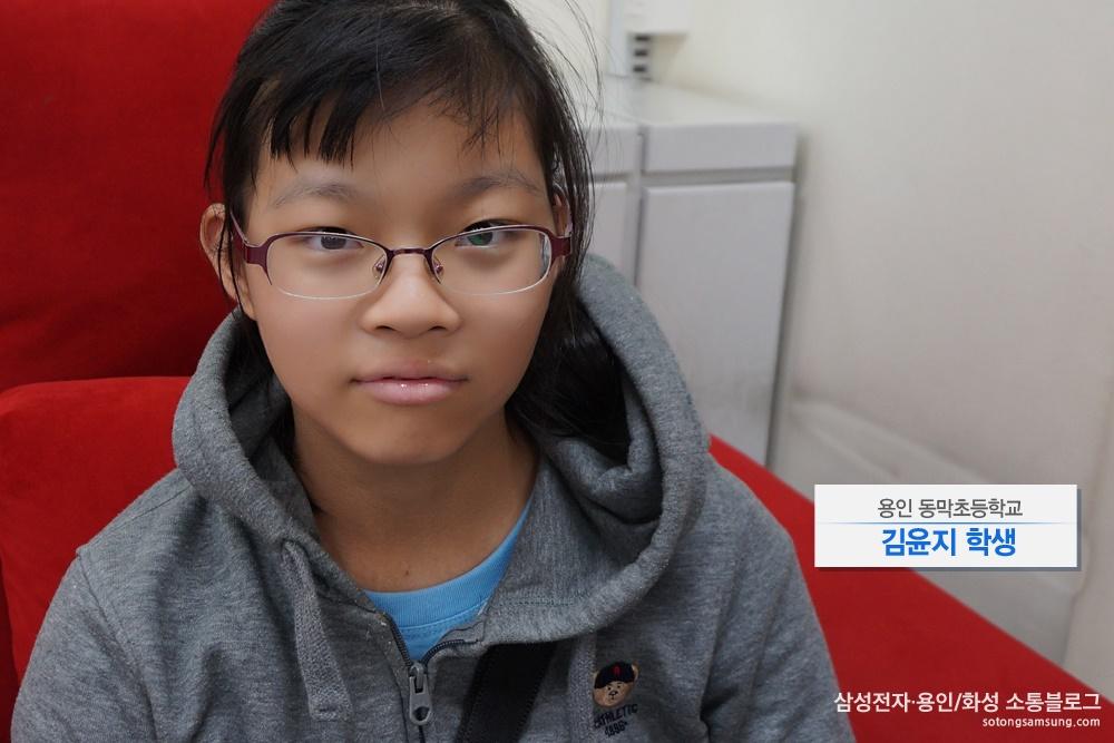 김윤지 학생 / 용인 동막초등학교