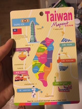 타이베이 기념품 샵 탐방