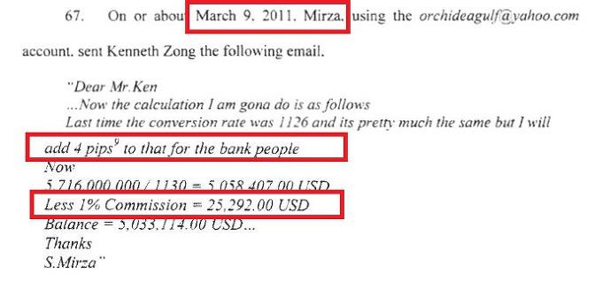 미검찰, 케네스정기소장 - '기업은행협조를 위해 기업은행임직원에 뇌물제공 활용'이라는 제목하에 관련이메일을 증거로 제시했다
