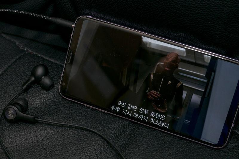 LG V30 후기. 하이파이 쿼드댁 그리고 레코딩