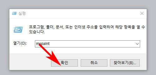 사진 이미지 확장자 변경하는법