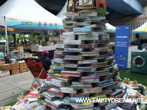 서울 한강 여름축제 - 여의도 한강공원에서 피서 즐기기