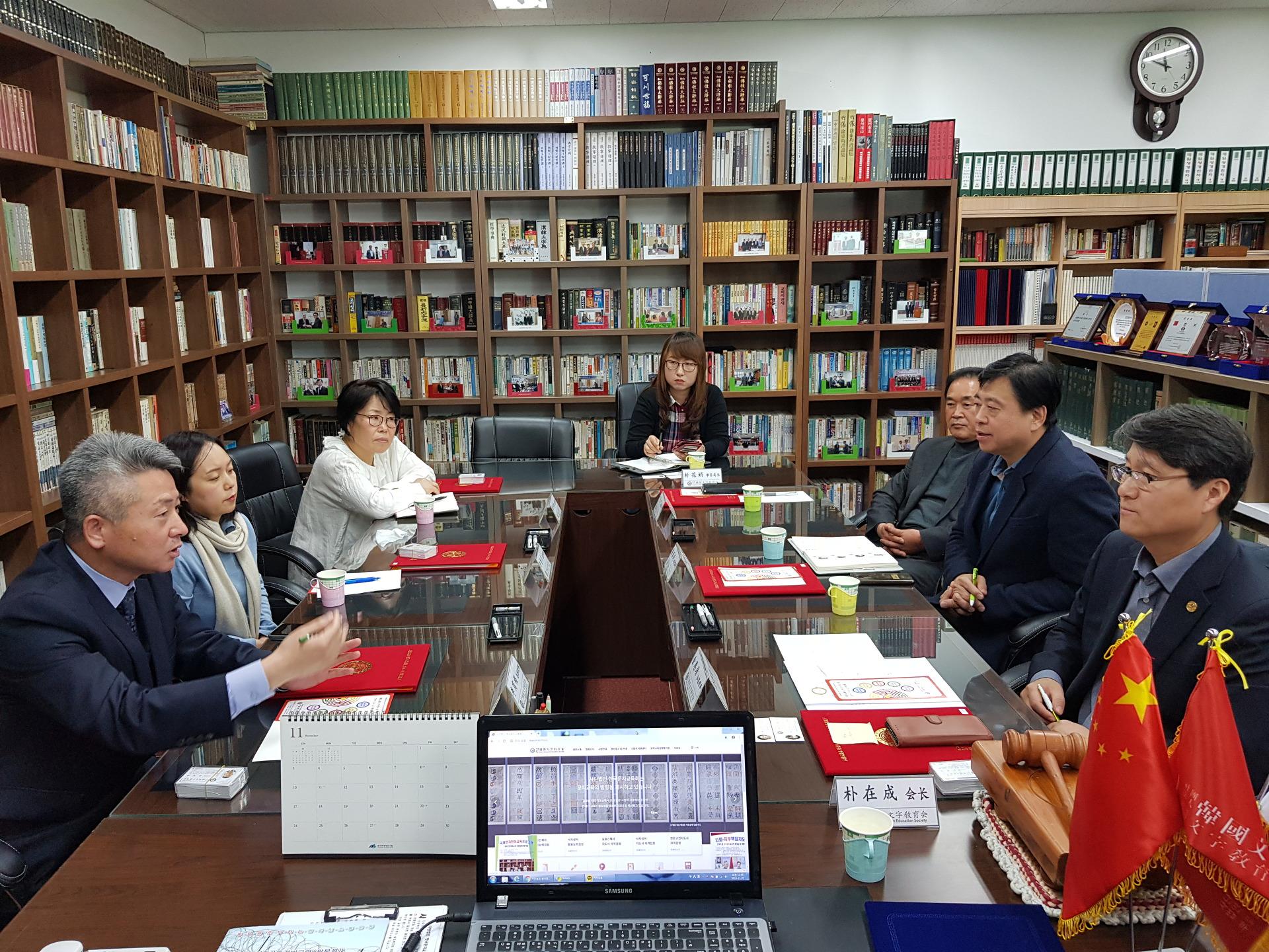 사)세계문화문자교류협회(약칭 '세문협') 창립 발기인 모임 개최