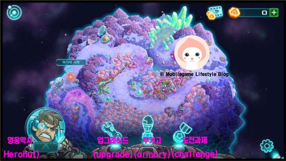 아이언 마린의 게임 화면 구성 설명