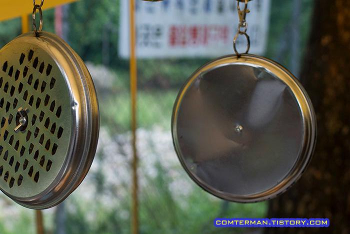 모기향 연소기 품질