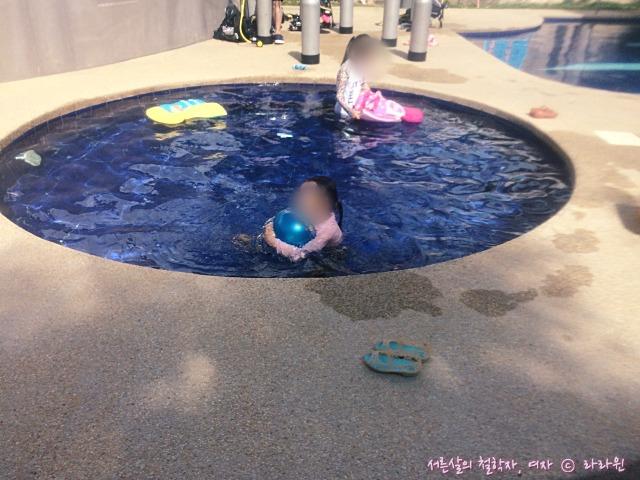 스쿠버다이빙 오픈워터 수영장 교육