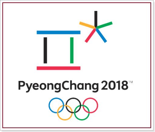 2018 평창 동계올림픽 엠블럼