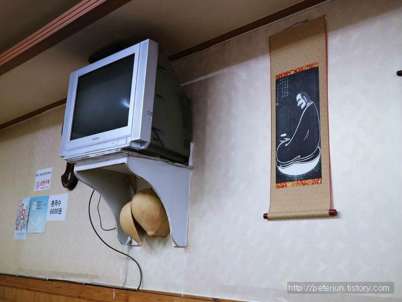옛날 TV