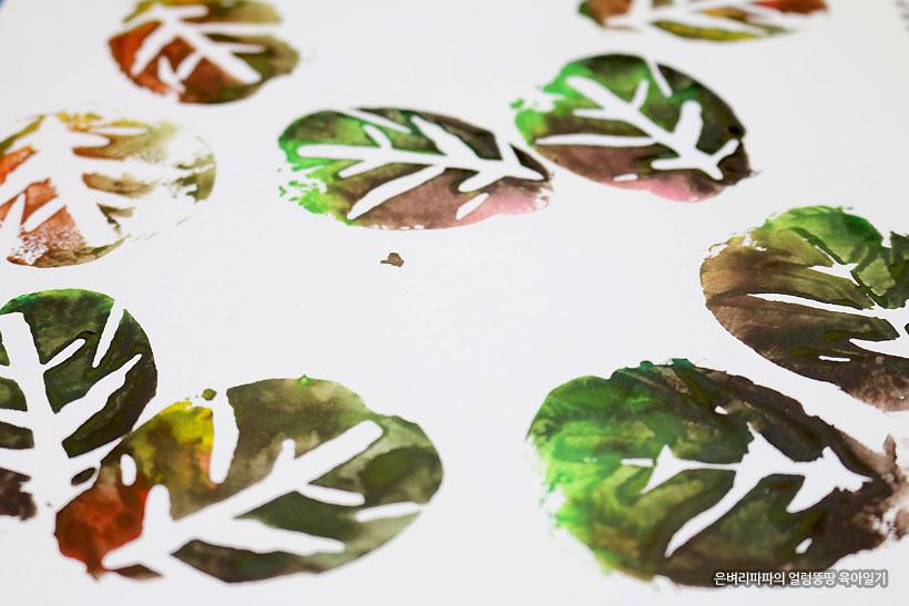싹난 감자를 이용한 물감놀이~ 가을 나뭇잎을 표현해 보아요~!