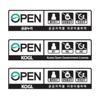 Korea Open Government License(KOGL)
