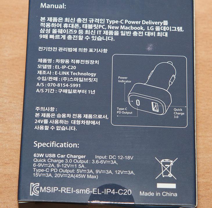 차량용 USB 충전기, 스마일브릿지, PD USB-C ,QC3.0 ,충전기,차량용 충전기,IT,IT 제품리뷰,차량에서 사용할 때 괜찮은 제품 소개 합니다. 노트북까지 충전 됩니다. 차량용 USB 충전기 스마일브릿지 PD USB-C QC3.0 충전기를 사용해봤는데요. 스펙상으로도 상당히 훌륭했는데 실제 성능도 그만큼 나오네요. 차량용 USB 충전기 스마일브릿지는 썬더볼트3 충전을 지원하는 노트북이나 스마트폰 태블릿 등 다양한 USB 장치들을 연결해서 충전할 수 있습니다. LG 올데이그램 노트북은 썬더볼트3 20V 충전이 가능한데 그렇게 연결해보니 잘 사용이 되더군요.