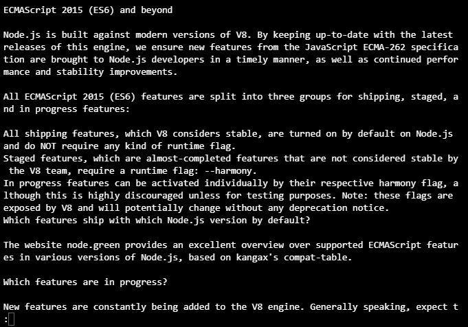 리눅스 less 명령어 화면출력