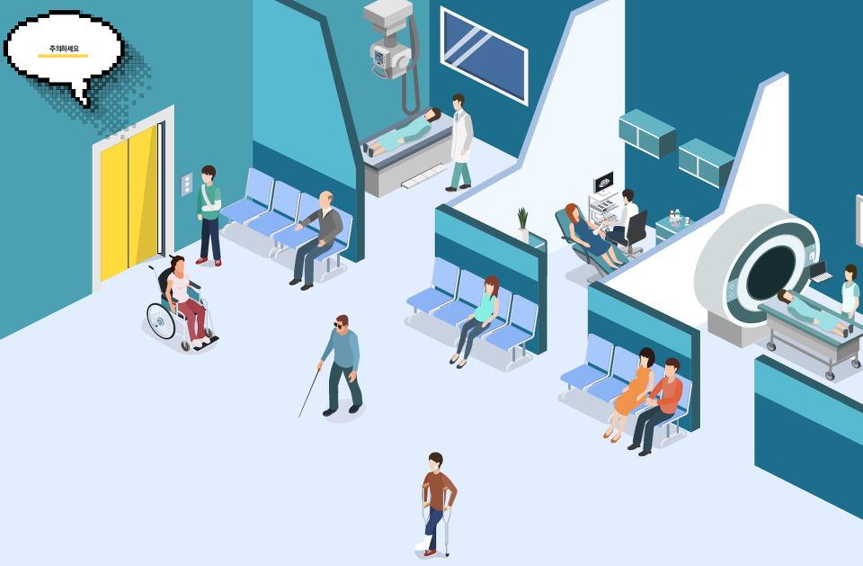 장애인·노인·임산부·저시력자 등의 전도사고 예방을 위한 승강장 단차감지 및 경보장치 개발