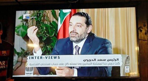 바람 잘 날없는 레바논..사우디-이란 싸움에 고래등 터진다