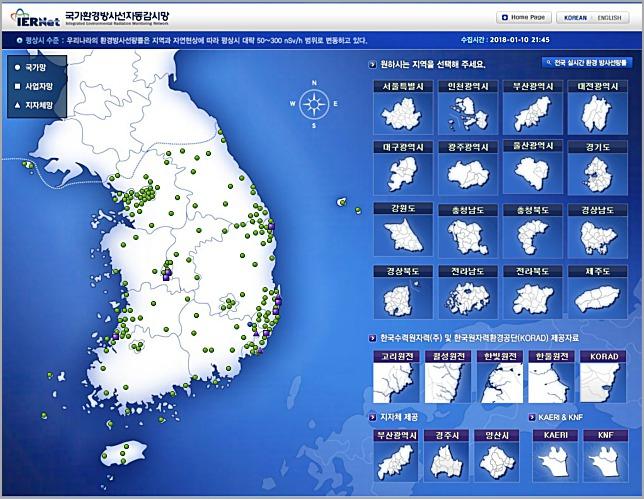한국 방사능 수치