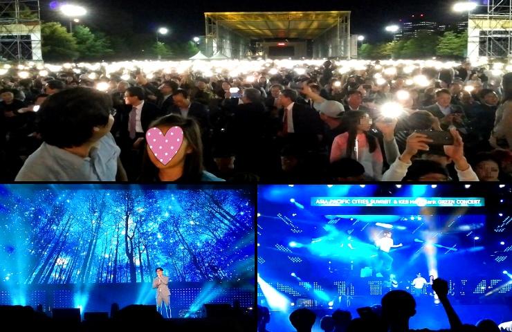 대전엑스포시민광장이 스마트폰 불빛 바다가 되었어요~