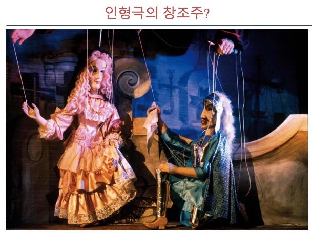 [과도기_이야기] 19. 선악과인가, 아니면 인형극인가?
